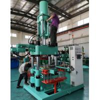 Wholesale Vertical 300 Ton FIFO Rubber Injection Machine Vulcanizing Temperature Controlable from china suppliers