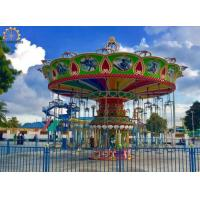 Attractive Flying Chair Ride , FPR And Steel Amusement Park Swing Ride