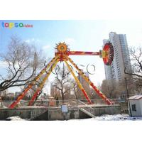 Wholesale Theme Parks Pendulum Amusement Ride / Scary Spinning Pendulum Ride  Top Drive from china suppliers