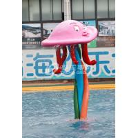 Wholesale Colorful Carp Spray Park Equipment / Kids' Water Playground from china suppliers