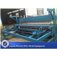 Wholesale Electric 380V Welded Mesh Machine , Welding Wire Machine High Speed from china suppliers