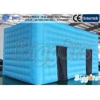 Buy cheap Bright Color Inflatable Outdoor Tent Temporary Praetorium with Two Doors from wholesalers