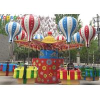 Wholesale Rotary Samba Balloon Rides 8 Arms 32 Seats 9 Round / Min For Game Zone from china suppliers