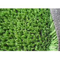 Wholesale Fireproof Red Running Track Residential Artificial Turf With PP 3 / 8'' from china suppliers
