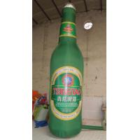 China High Quality  giant inflatable beer bottle with warranty 48months  GT-TT-2426 on sale