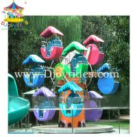 Wholesale Amusement rides kids mini ferris wheel for sale from china suppliers