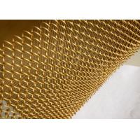 China Metal Coil Type Decorative Wire Mesh, Aluminum Coil Wire Fabric For Room Drapery on sale