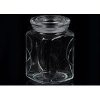 Wholesale Glass Food Storage Containers from china suppliers
