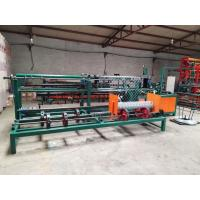 Wholesale Automatic Chain Making Machine , Diamond Mesh Fencing Machine For PVC Coating Wire from china suppliers