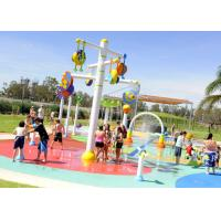 Wholesale Children Water Playground Equipment Spray Park Equipment 1020X1015X645CM Area from china suppliers