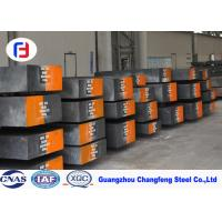 China Hot Woking Die Steel Plate DIN 1.2344 Tempering Softening Peoperties H13 1.2344 SKD61 on sale
