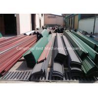 Buy cheap Strip lock Roof sheet self lock metal roof roll forming machine from wholesalers