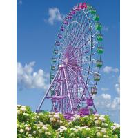 Wholesale Ferris Wheel Ride from china suppliers