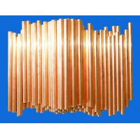 Wholesale Chiller / Heaters Doulbe Side Copper Coated Bundy Tube 4.76mm X 0.5mm from china suppliers
