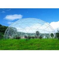 Wholesale PVC Sidewall Window Geodesic Dome Structure Custom Transparent Dome Tent from china suppliers