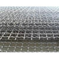 China Smooth Surface Crimped Wire Mesh Galvanized Stainless Steel 304 Heavy Duty Screens on sale