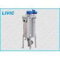 Wholesale 1.0 MPa Metal Edge Filter 1 - 800000 Viscosity For Decorating Coating Filtration from china suppliers