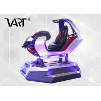 Electric 3dof System Kids Racing Car Virtual Reality Equipment Support Multiplayer