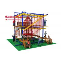 Quality Customized Kids Indoor Playground Safety Rope Course Adventure 1180*970*560cm for sale
