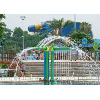 Wholesale Eco - Friendly Spray Park Equipment Attractive Flower Flowing For All Ages from china suppliers