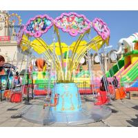 Wholesale Playground Mini Flying Chair Ride , 3.5 Meter Height Funfair Rides For Kids from china suppliers