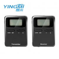 Buy cheap Black Color 158 Channel Wireless Tour Guide System Bluetooth Tour Guide from wholesalers