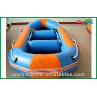 3 Persons PVC Inflatable Boats Summer Fun Water Toy Boat 3.6mLx1.5mW