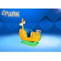 Pirate Ship Swing Ride coin amusement game machine Amusement Park Products