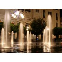 Buy cheap Large Outdoor Dry Ground Floor Water Fountains With Customized Music Dancing from wholesalers