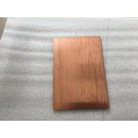 Wholesale Lightweight Copper Composite Panel 600mm Width Fire Resistance With High Strength from china suppliers