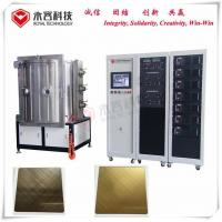 Wholesale Arc Evaporation PVD Vacuum Plating Machine FOR SS Decorative Colored Sheets Copper from china suppliers