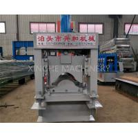 Wholesale Automatic Roof Ridge Cap Tile Cold Roll Forming Machine / Glazed Aluminum Metal Rib Tile Forming Machine from china suppliers