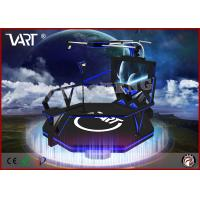 Wholesale Commercial VR Gaming Machine VR HTC Vive 9D Simulador Cinema with 60inch LCD from china suppliers