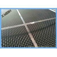 Wholesale Mining Screen Mesh from Mining Screen Mesh Supplier