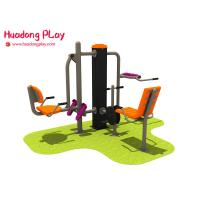 China Club Gym Outdoor Exercise Equipment For Parks Inclede Multifunctional Rider Sit Pedal on sale