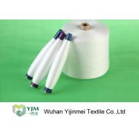 Quality Raw White Virgin Ring Spun Polyester Yarn Spun Polyester Sewing Thread Yarn 50/2 for sale