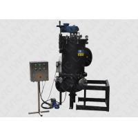Wholesale Automatic Backwash Filter Efficient Filtration Performance For Petrochemical Industry from china suppliers