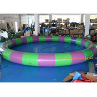 Customized Colorful Inflatable Circular Water Pool / Swimming Pool Toys For Kids