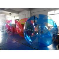China 0.8mm PVC Half Color Water Walking Ball , Amusement Park Human Water Bubble Ball on sale