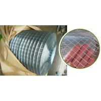 China Stainless Steel Welded Wire Mesh Pvc Coated With Easy Installation on sale