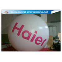 Wholesale Custom Printed Floating Large Inflatable Helium Balloons For Advertisement from china suppliers