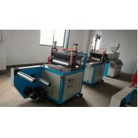 Wholesale PVC water bath flat blowing machine from china suppliers
