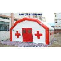 Buy cheap Inflatable Medical Tent/ Inflatable Relief Tent from wholesalers