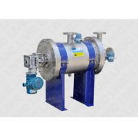 Wholesale Viscous Automatic Backwash Filter High Filtration Rating For Chemical Spinning Industry from china suppliers