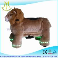 Wholesale Hansel coin toys ride on lion from china suppliers