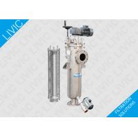 Wholesale Water Treatment Filters DFX Series , V - Slot Series Scraper Filter 50-500µM from china suppliers