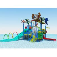 China Outdoor Ocean Theme Water Amusement Park Items Kids Water Play Equipment on sale